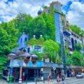 Das Hundertwasserhaus gehört zu den meistfotografierten Sehenswürdigkeiten von Wien